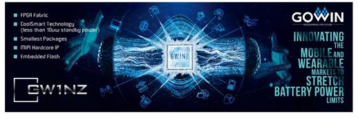 高云半导体推出GW1NZ系列FPGA芯片