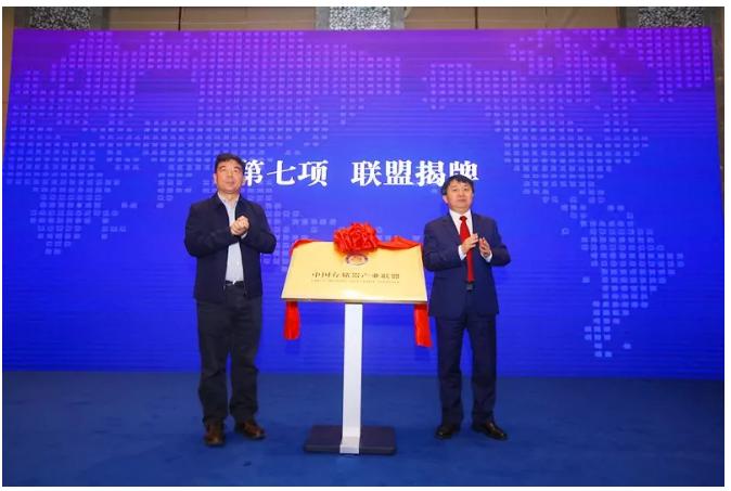 助力存储器工业生长,中国存储器工业联盟正式起航