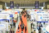 电子技术促进产业升级,第92届中国电子展盛大开幕