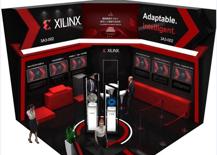 加速人工智能创新,赛灵思布展中国国际进口博览会