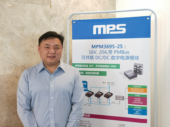 从MPS发布第三代电源模块新品看电源未来发展趋势