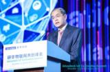 共创全球物联网产业链,研华首届物联网共创峰会召开