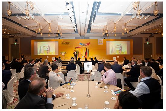 浩亭亚洲销售启动会议,展望亚洲下一个里程碑