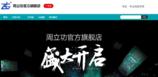 周立功联手京东,共同布局工业物联网线上分销市场