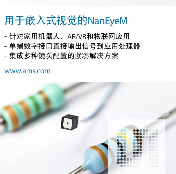 ST推出NanEyeM—集成式微型摄像头模块(MCM)
