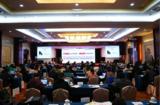 第七届中国电子信息博览会筹备工作全面启动