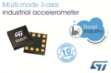 ST变模MEMS工业级加速度计,提供更高测量分辨率与超低功耗