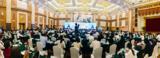 创新驱动发展,智慧赋能未来,中国电子信息博览会召开