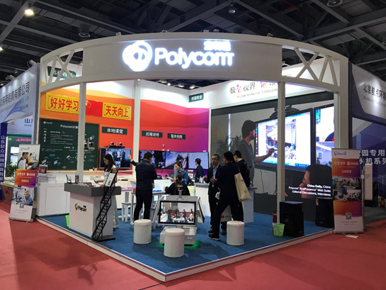 Polycom携全新行业解决方案亮相第75届中国教育装备展示会