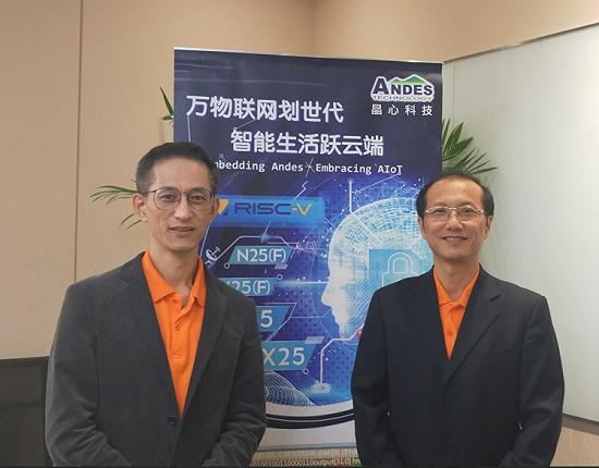 专访晶心科技CEO林志明及CTO苏泓萌——如何看待RISC-V