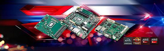 研华AMD 嵌入式产品用于多行业多场景
