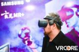 三星玄龙MR+闪耀第三届VRCORE开发者大会