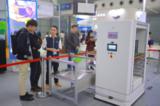华南工业智造展览会即将开幕