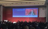"""支持""""一带一路""""倡议,恩智浦出席中欧论坛汉堡峰会"""