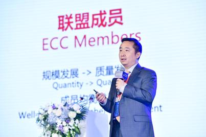 2018边缘计算产业峰会在京盛大召开