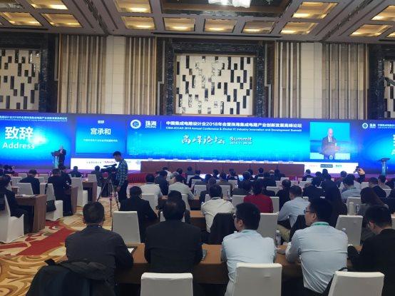 中国IC设计业规模将呈现井喷式发展