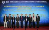 2019 ISSCC推介会:中国入选18篇,历史新高!