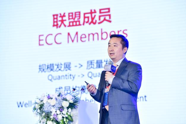 边缘智能 边云协同 ——2018边缘计算产业峰会在京盛大召开