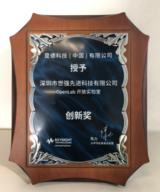 世强因开放实验室获Keysight年度创新奖