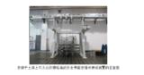 上汽大众采用穆格新型电动多轴测试系统进行安全带测试