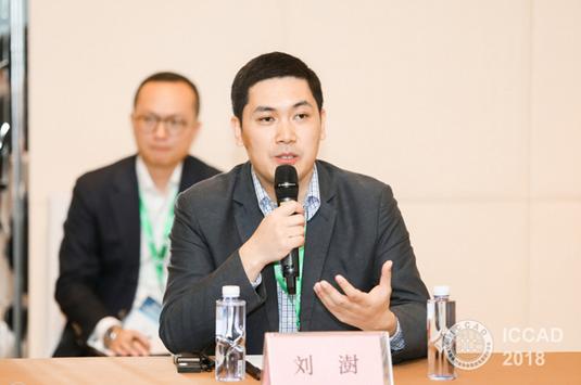Arm刘澍:周易之后,从产品研发角度解读Arm中国