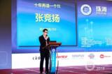 ICCAD2018 张竞扬:十年再造一个TI