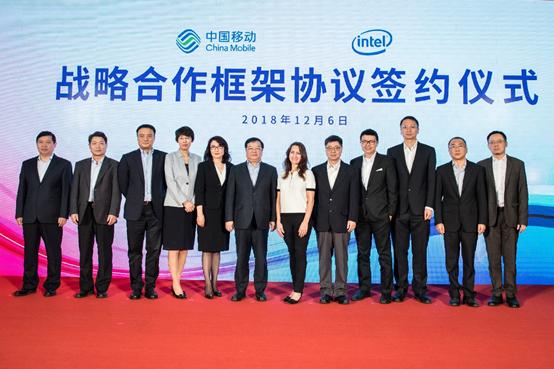 深度合作四大创新前沿领域,英特尔与中国移动签署战略合