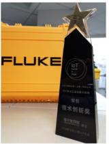 明星产品—Fluke DS701/ DS703FC 高分辨率工业诊断内窥镜