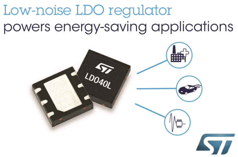 更安静更高效,ST节能低噪LDO稳压器