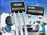 支持多种电压选择,Diodes全极霍尔效应开关问市