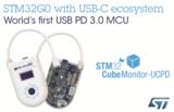 STM32G0生态系统将扩展USB-C<font color='red'>标准接口</font>