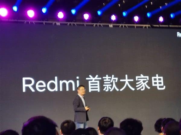 红米Redmi首款大家电 全自动波轮洗衣机8kg发布