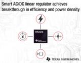 TI:智能AC/DC线性稳压器在效率和功率密度方面实现突破