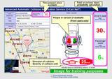 斯巴鲁、日产和马自达将配备高级自动碰撞通知系统