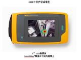 福禄克首款工业声学成像仪—ii900