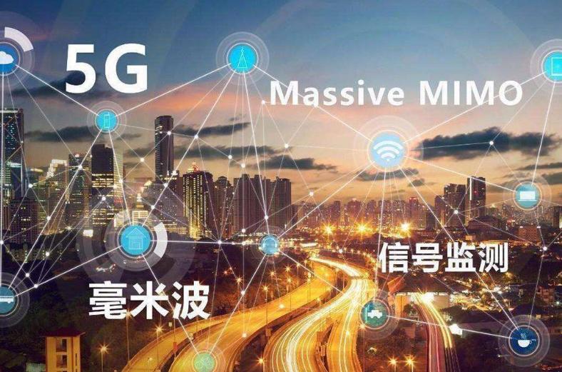 是德科技助力瑞声科技推出高性能5G毫米波前端解决方案
