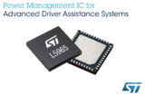 ST可编程电源管理芯片节省ADAS空间 提高可靠性