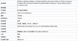 魅族16Xs将于5月23日发布 ?