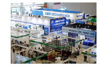 新亮智能将亮相2019 中国(成都)电子信息博览会