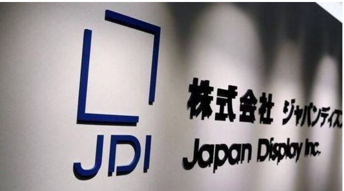 裁员1200人,CEO离职,日本JDI公司风雨飘摇,