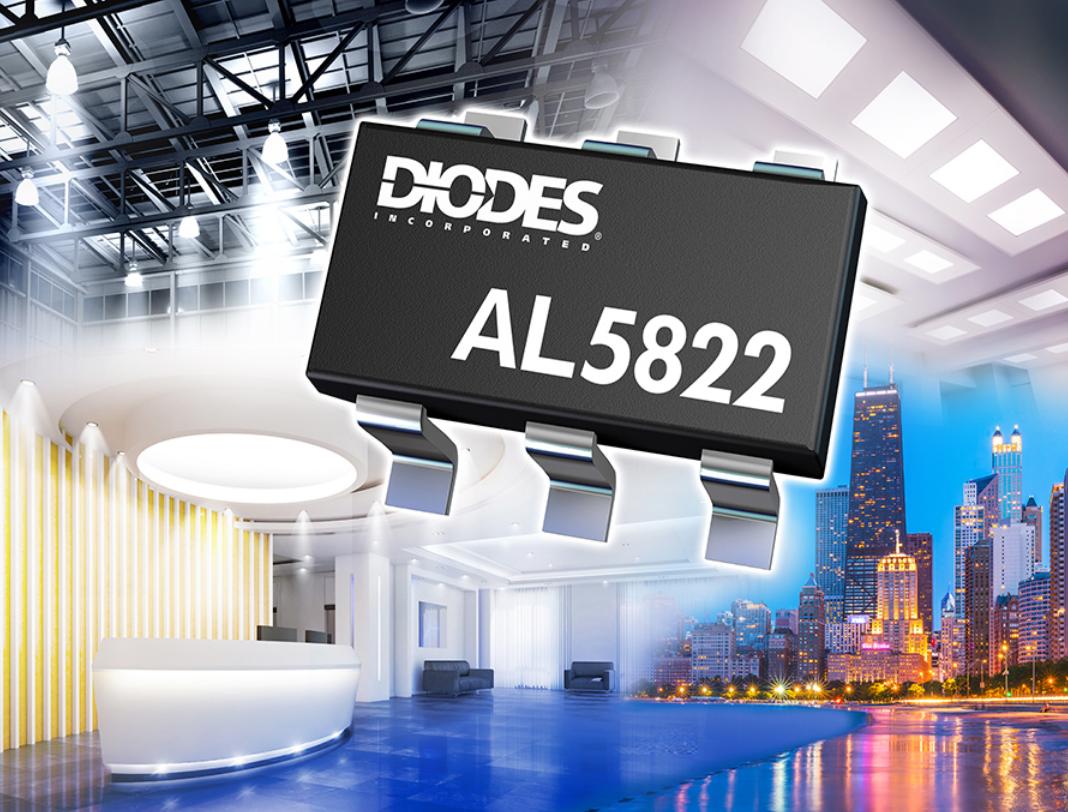 Diodes 推出的自适应 LED 电流纹波抑制器