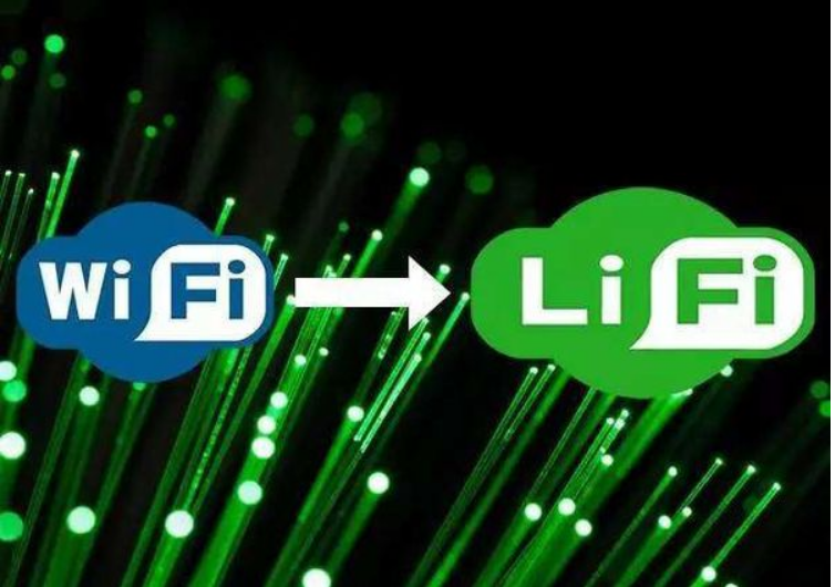 Li-Fi 和 LED技术的结合将展现更美好的前景