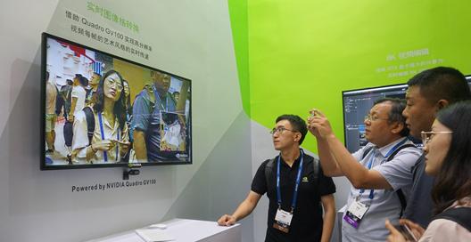 NVIDIA GPU解决方案全面展示AI赋能下的专业视觉体验