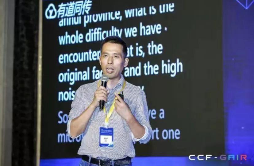 支持芯片国产化,思必驰大举进军物联网