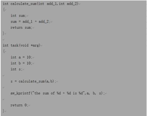 技术文章—AWorks编程:嵌入式C语言的内存管理
