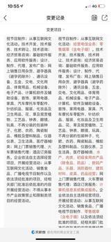 """美团新增电子烟业务 卫健委:严禁宣传为""""戒烟神器"""""""