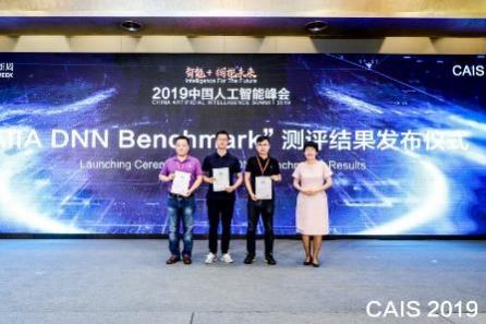 Xilinx囊括AIIA人工智能端侧芯片测评板卡类6项性能冠军