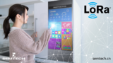 Semtech全新LoRa®智能家居器件提供低功耗和低成本的全面覆盖