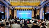 5G毫米波正当时,毫米波通信技术创新研讨会顺利召开