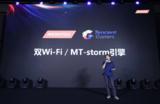 腾讯宁斌晖:和联发科合作打造针对游戏的双WiFi技术